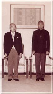 The Emperor of Japan with General Prem
